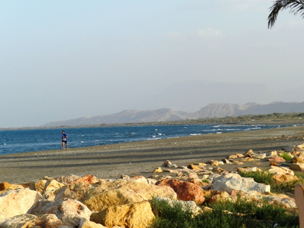 Quriyat Beach