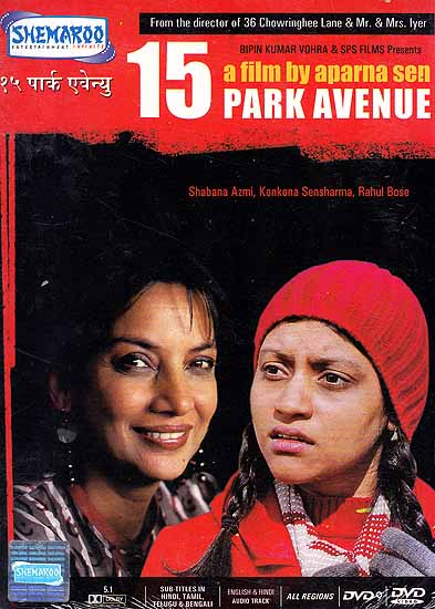 In the film 15 park Avenue Konkona Sen Sharma plays the role of a journalist, who is raped when she go to a small town to cover the political situation there.